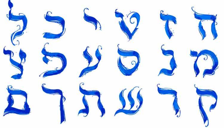 alfabeto hebreo - curso de tarot
